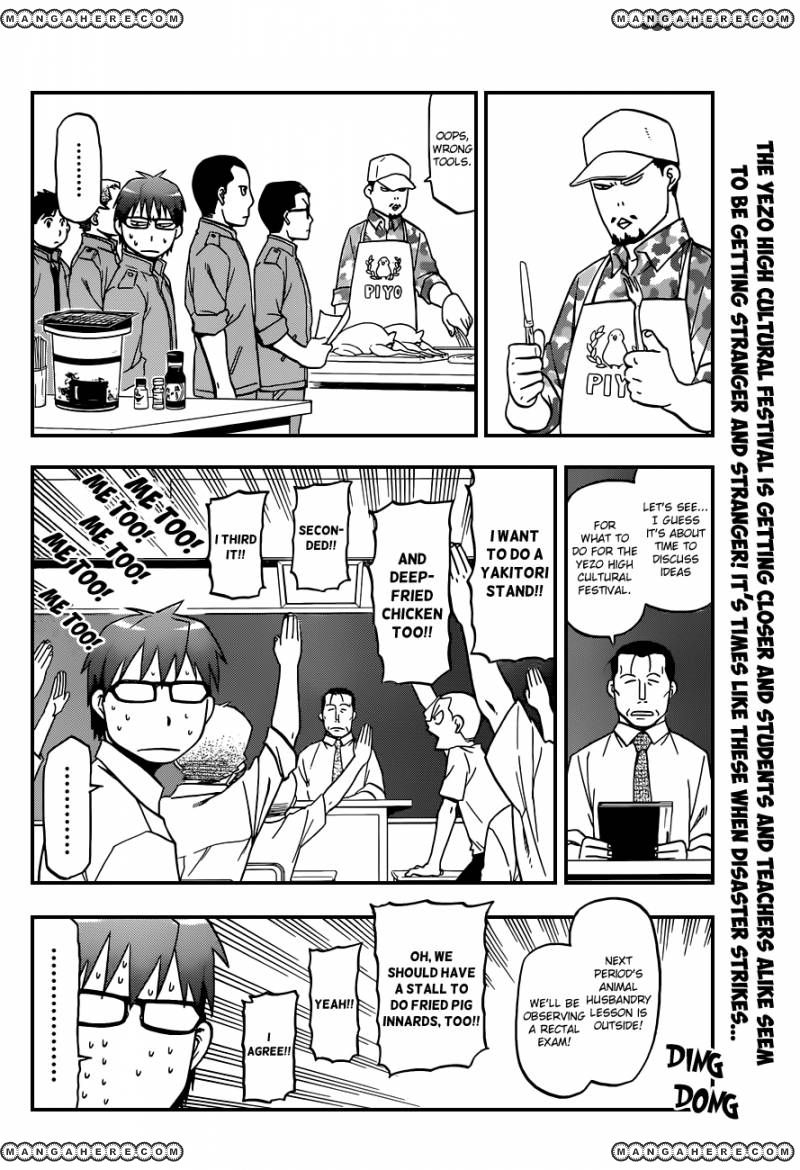 Silver Spoon 39 Page 2
