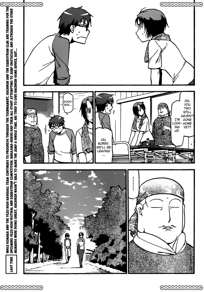 Silver Spoon 41 Page 4