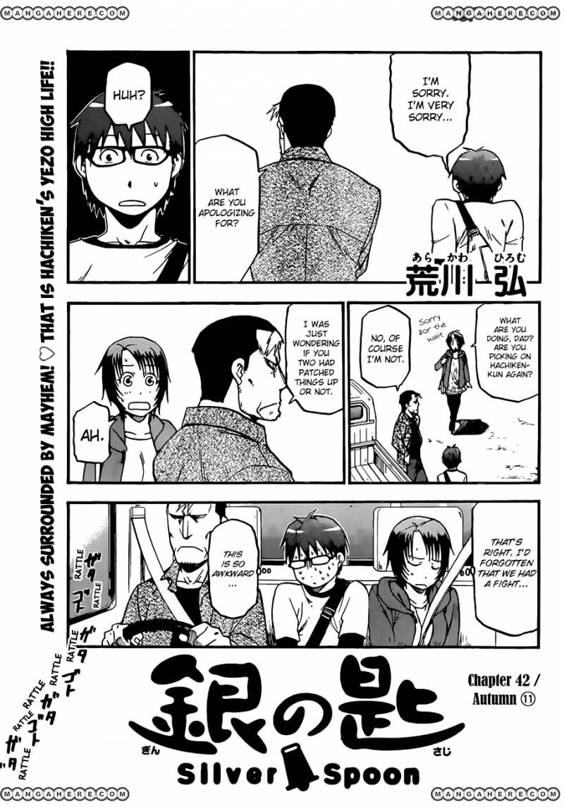Silver Spoon 42 Page 4