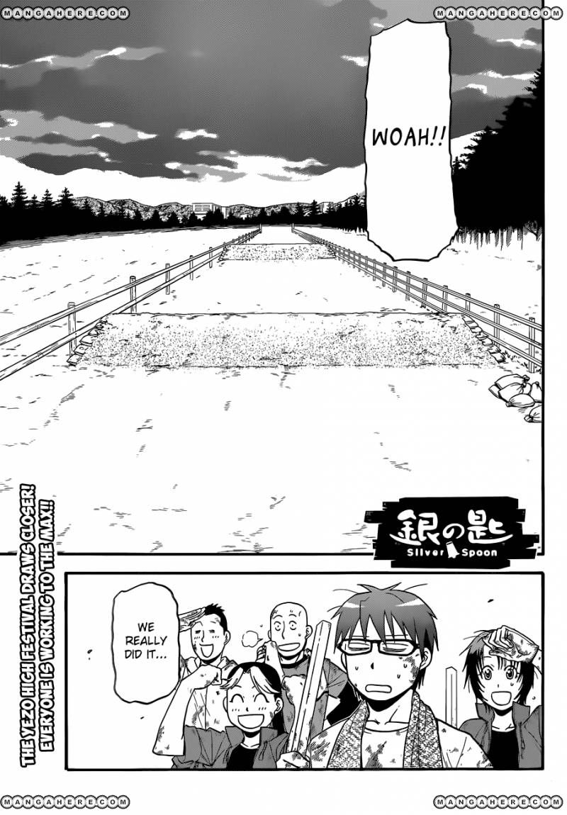 Silver Spoon 44 Page 1