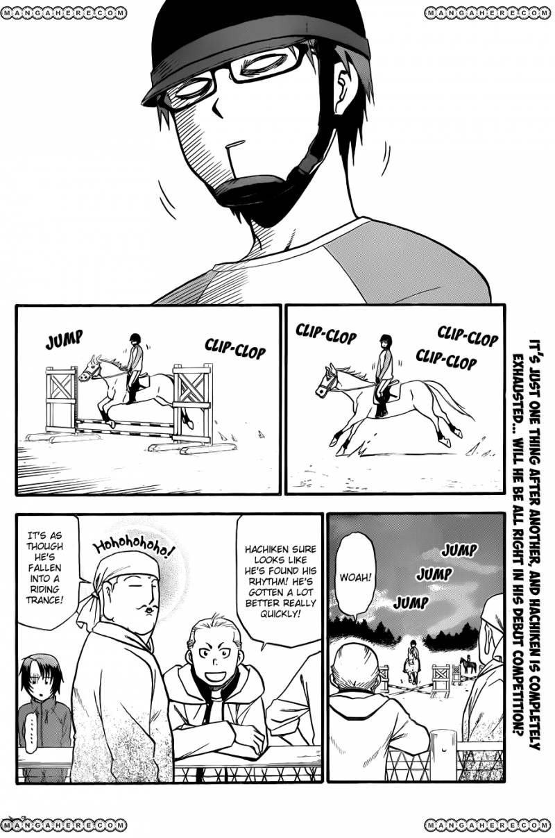 Silver Spoon 45 Page 2