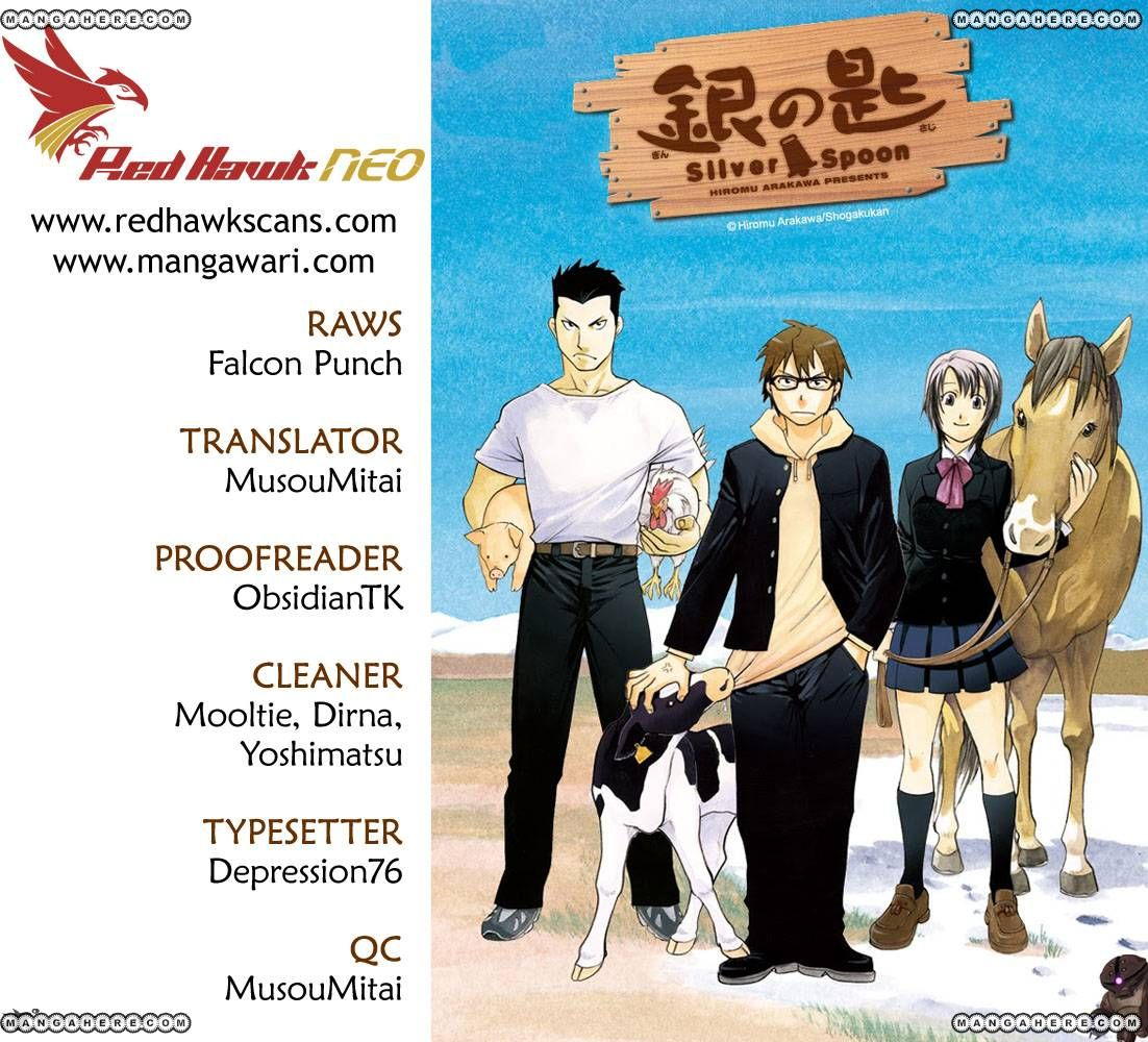 Silver Spoon 49 Page 1