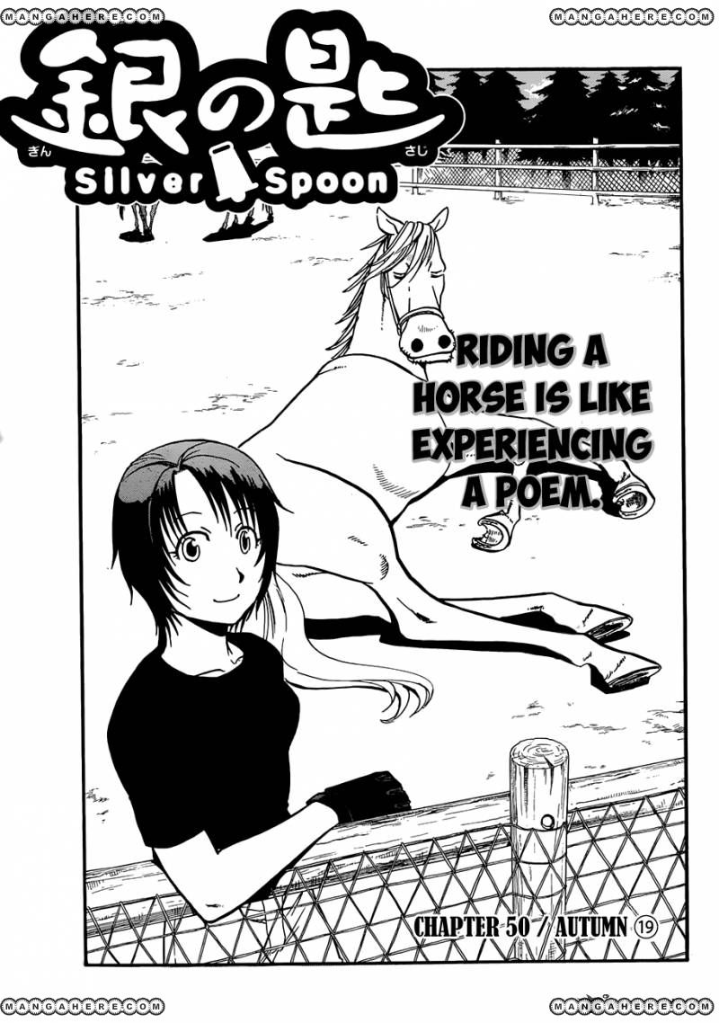 Silver Spoon 50 Page 2