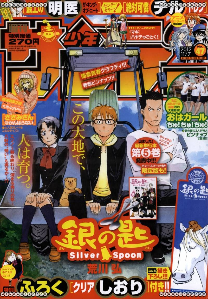 Silver Spoon 57 Page 2