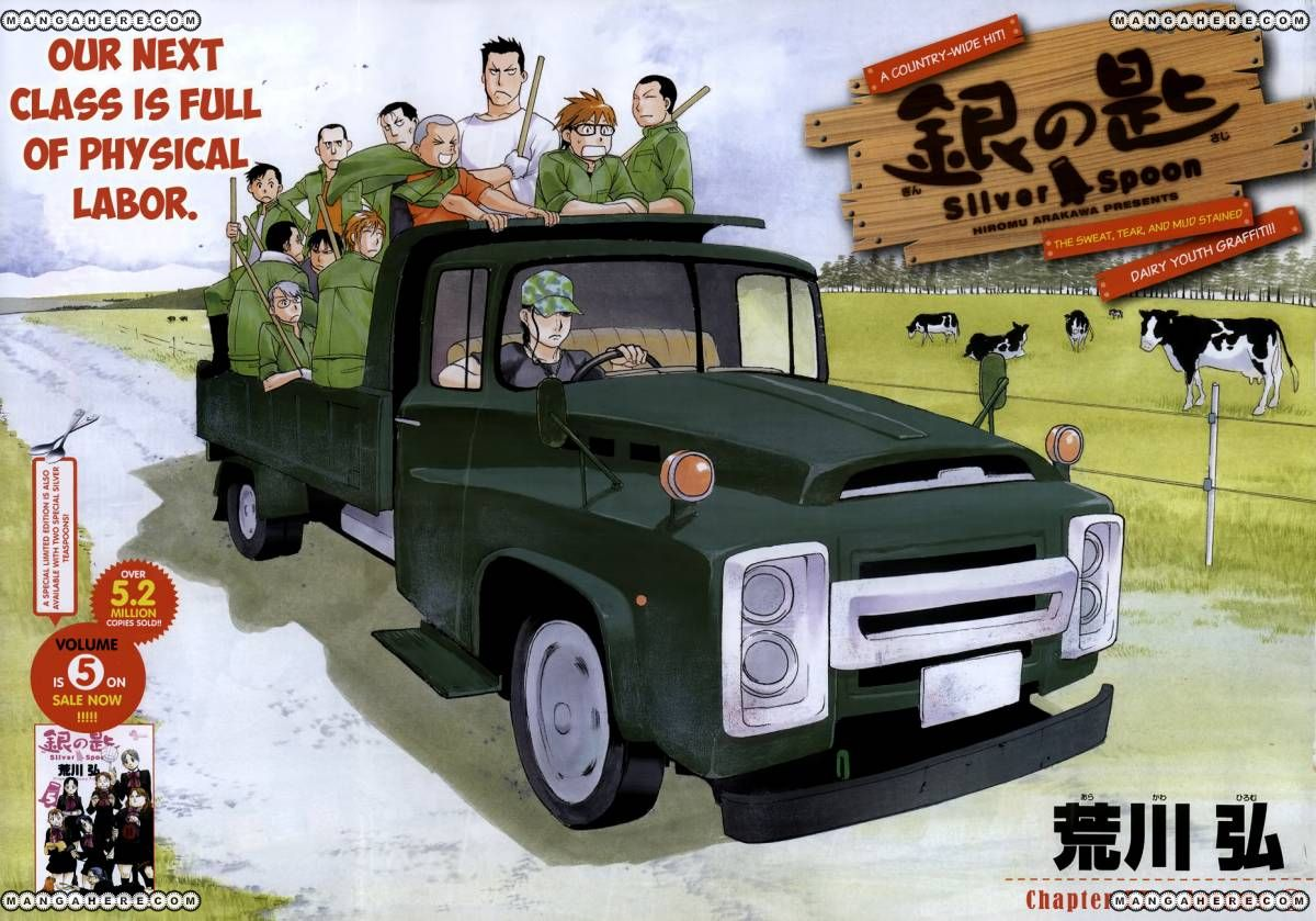 Silver Spoon 57 Page 3