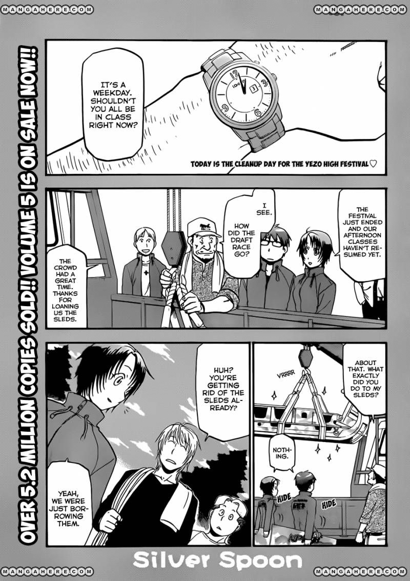 Silver Spoon 58 Page 2
