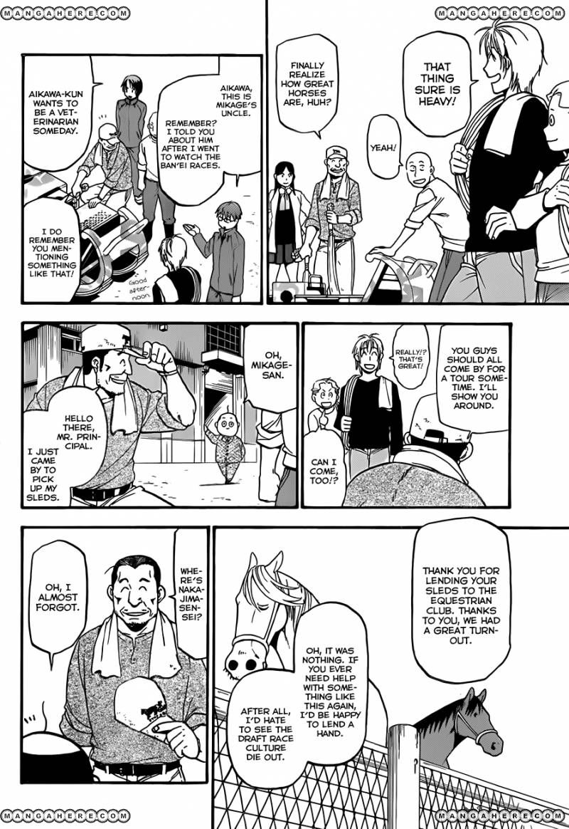 Silver Spoon 58 Page 3