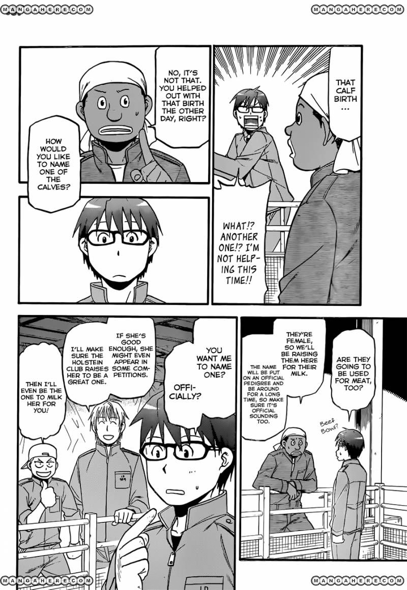 Silver Spoon 63 Page 3