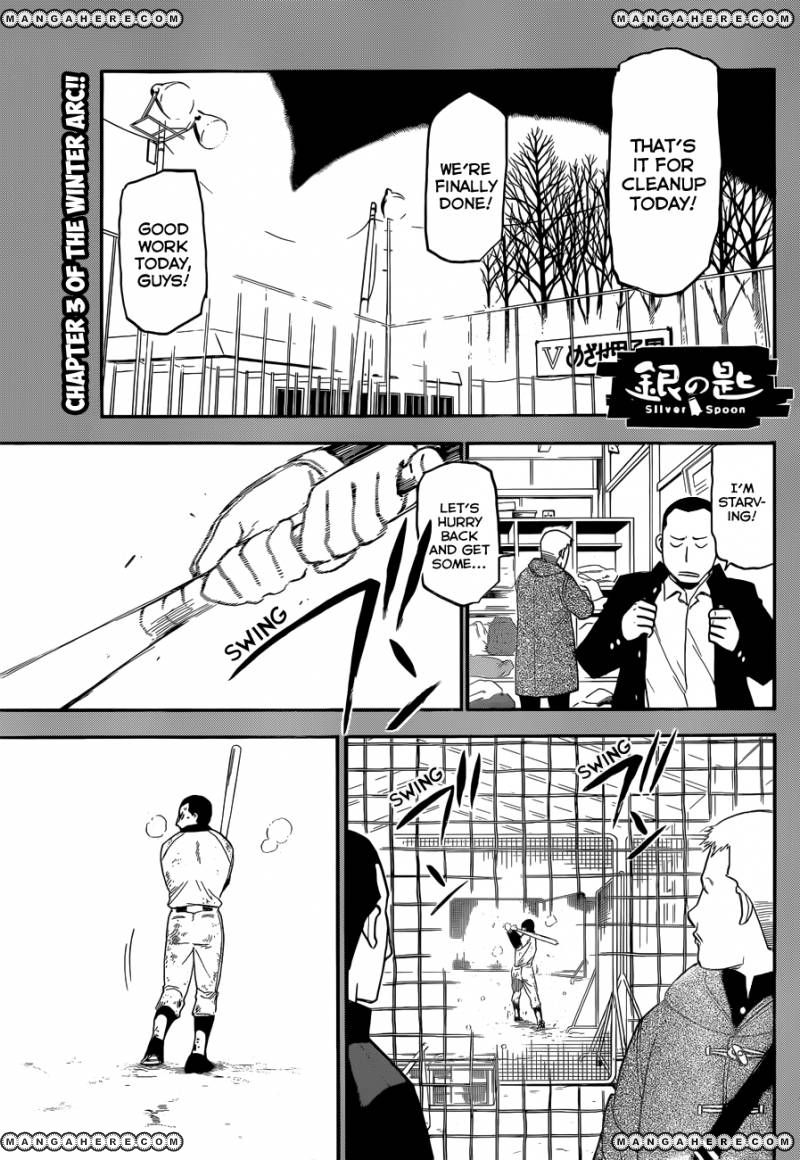 Silver Spoon 66 Page 2
