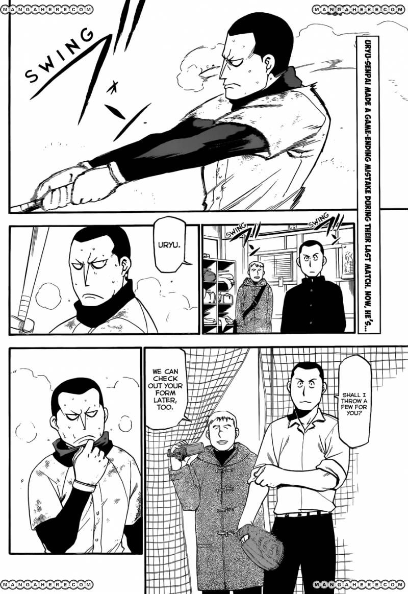 Silver Spoon 66 Page 3