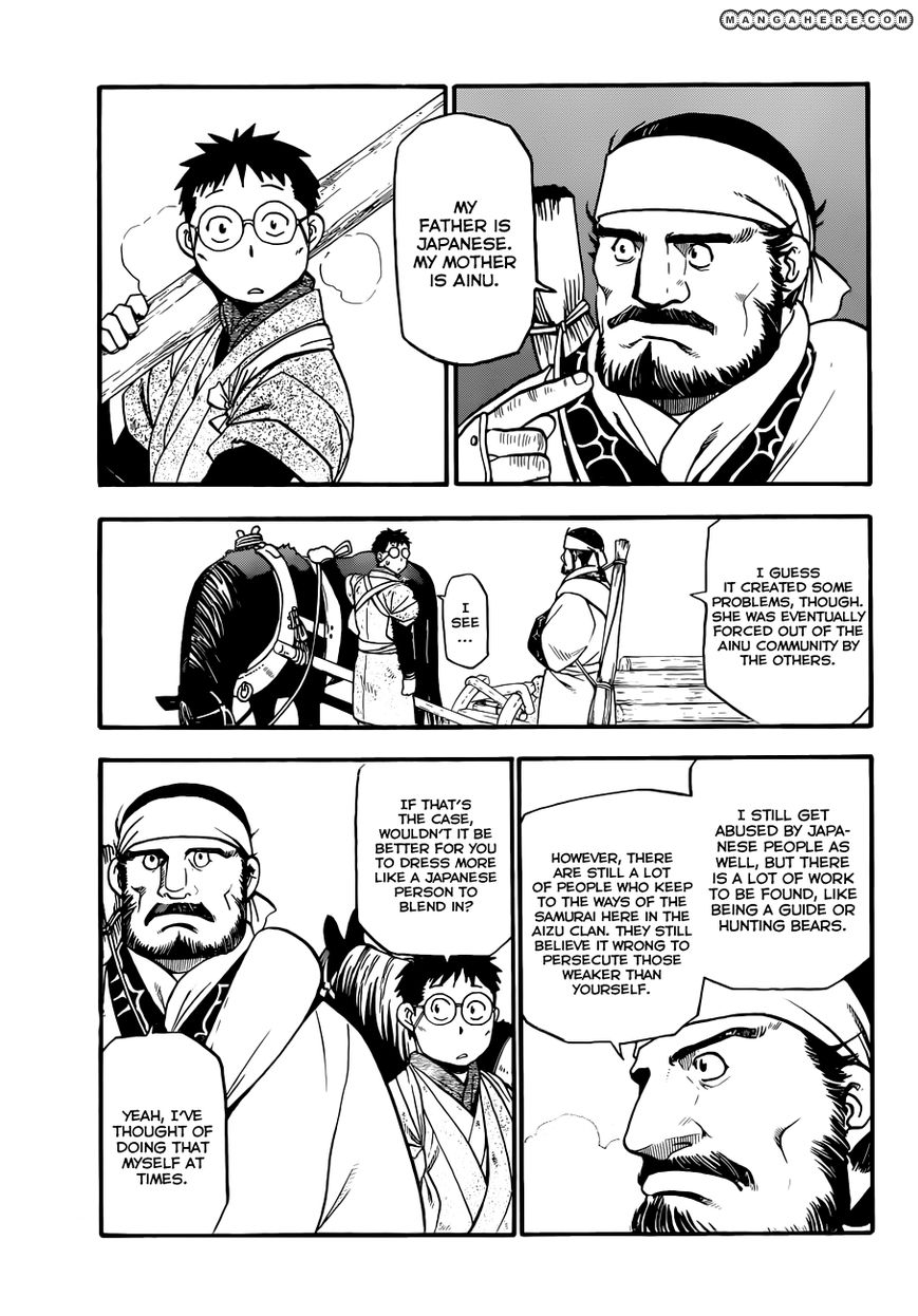Silver Spoon 66.9 Page 4