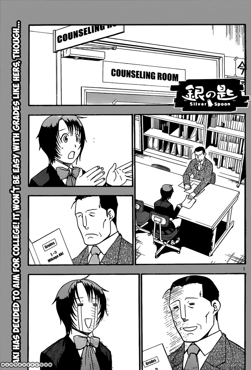Silver Spoon 71 Page 2