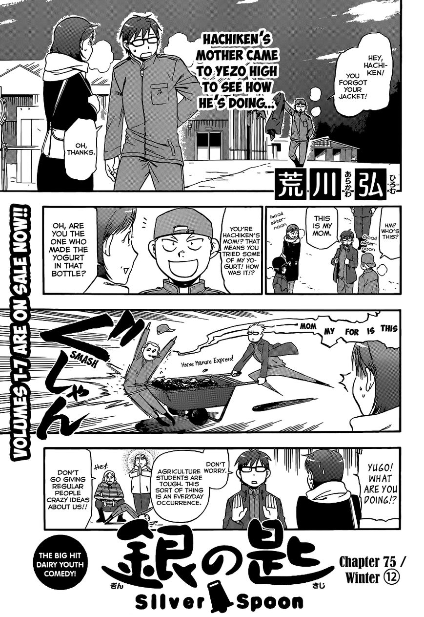 Silver Spoon 75 Page 2