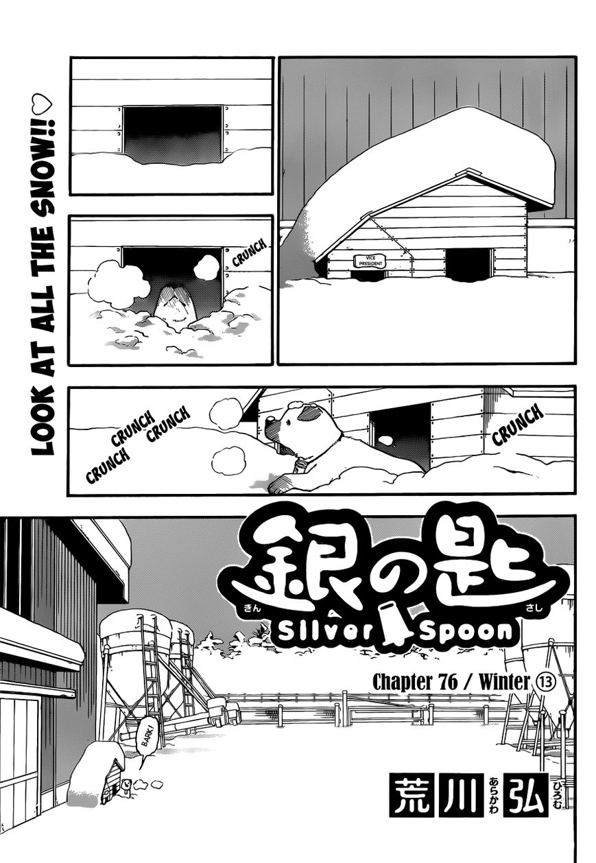Silver Spoon 76 Page 2