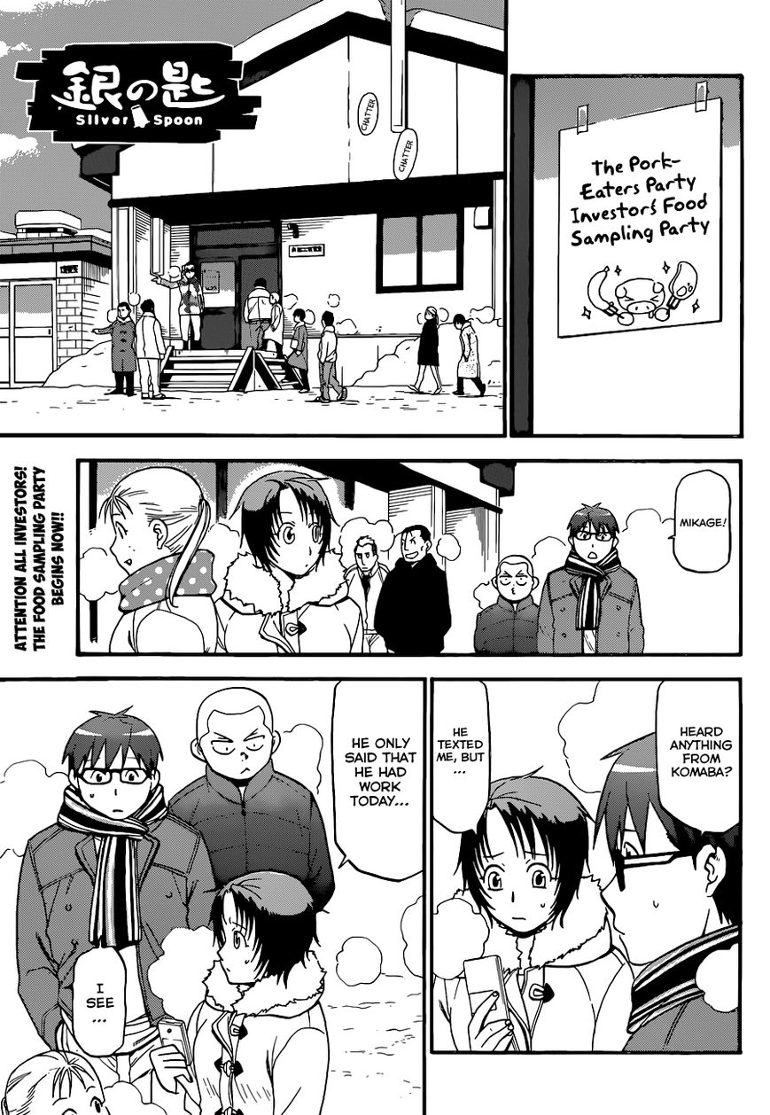 Silver Spoon 85 Page 2