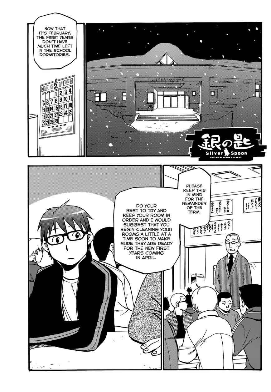 Silver Spoon 89 Page 2