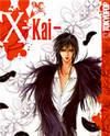 X Kai