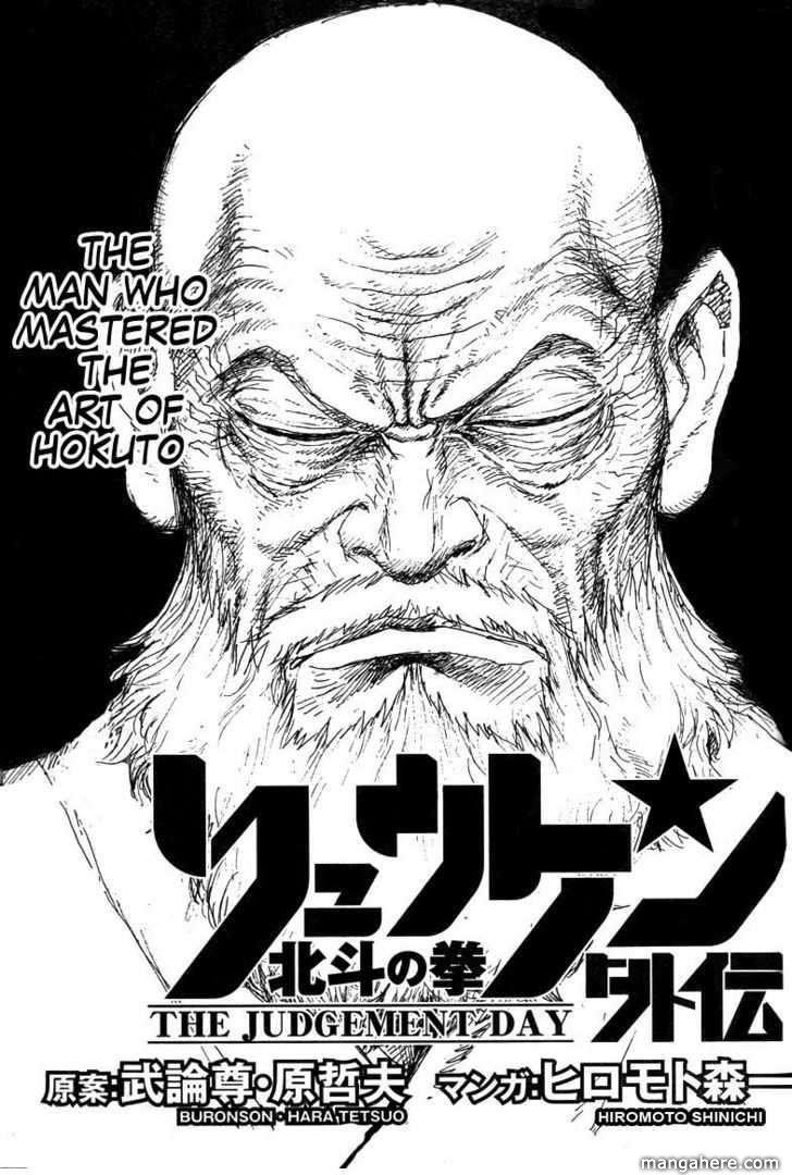Hokuto No Ken - Ryuken Gaiden 1 Page 2