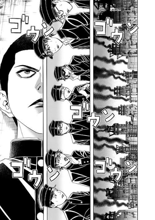 Bokura No Hikari Club 8 Page 1