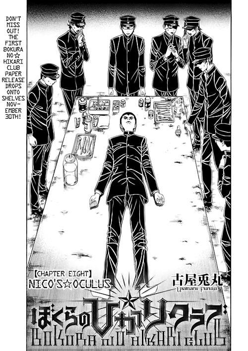 Bokura No Hikari Club 8 Page 2