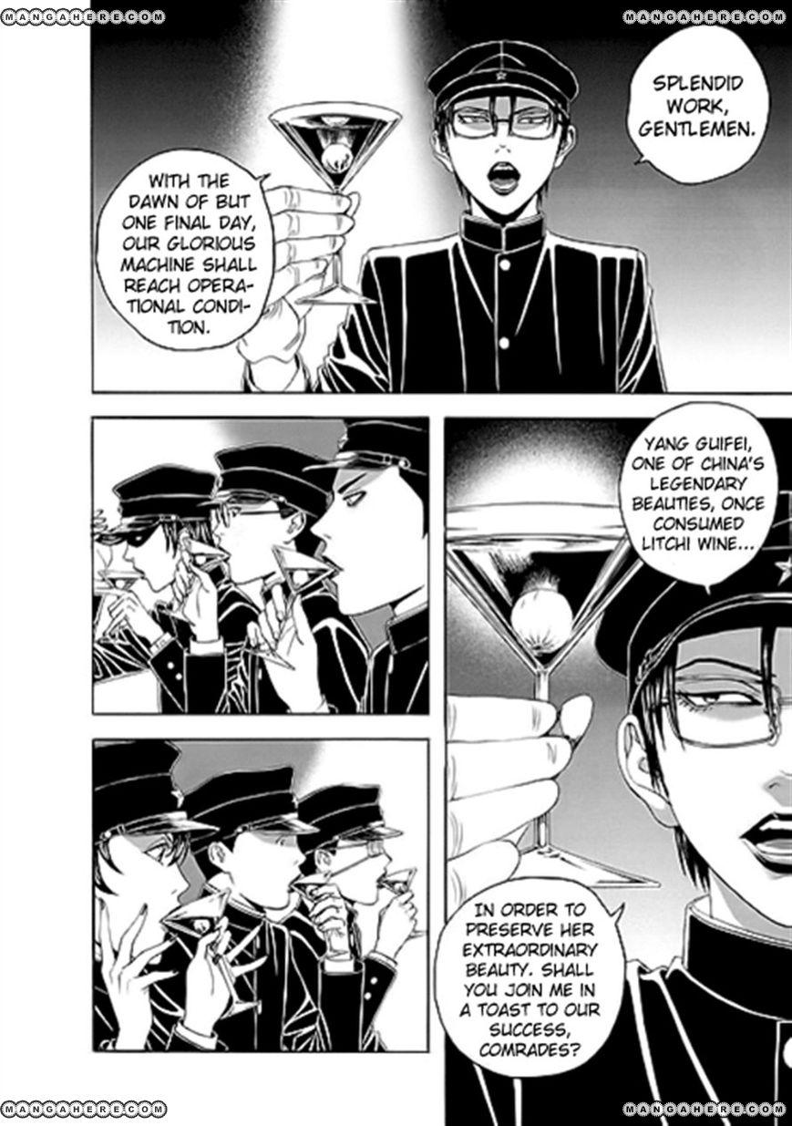 Bokura No Hikari Club 10 Page 2