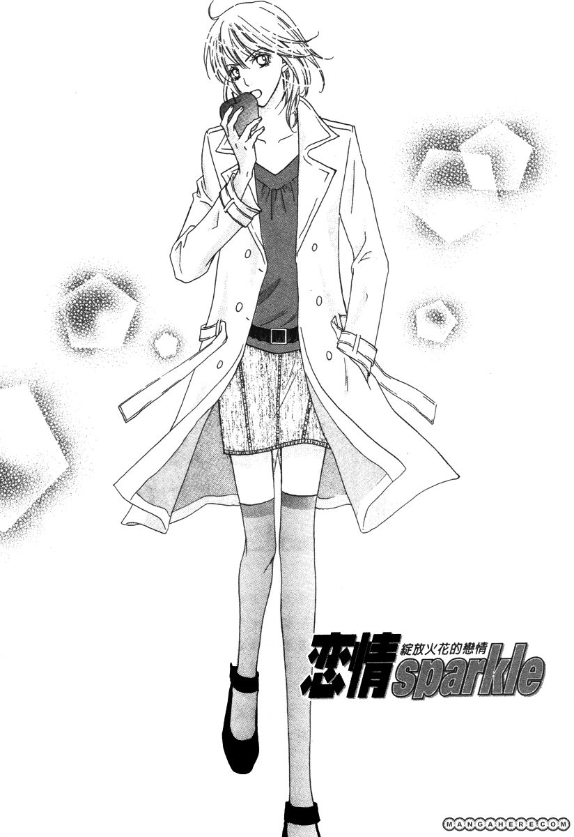 Renjou Sparkle 7 Page 4