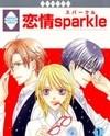 Renjou Sparkle