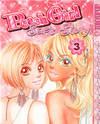 Peach Girl: Sae's Story