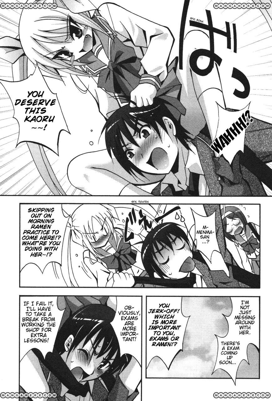 Ramen Tenshi Pretty Menma 2 Page 3