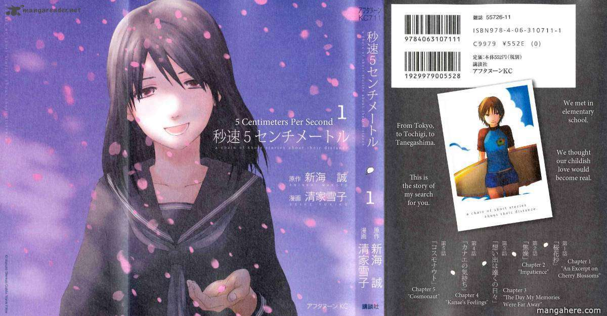 5 Centimeters Per Second 1 Page 2