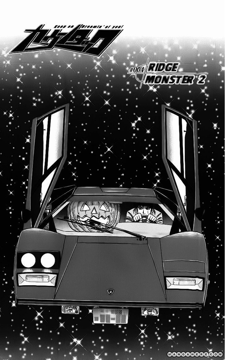 Countach 4 Page 2