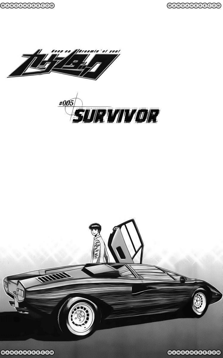 Countach 5 Page 2