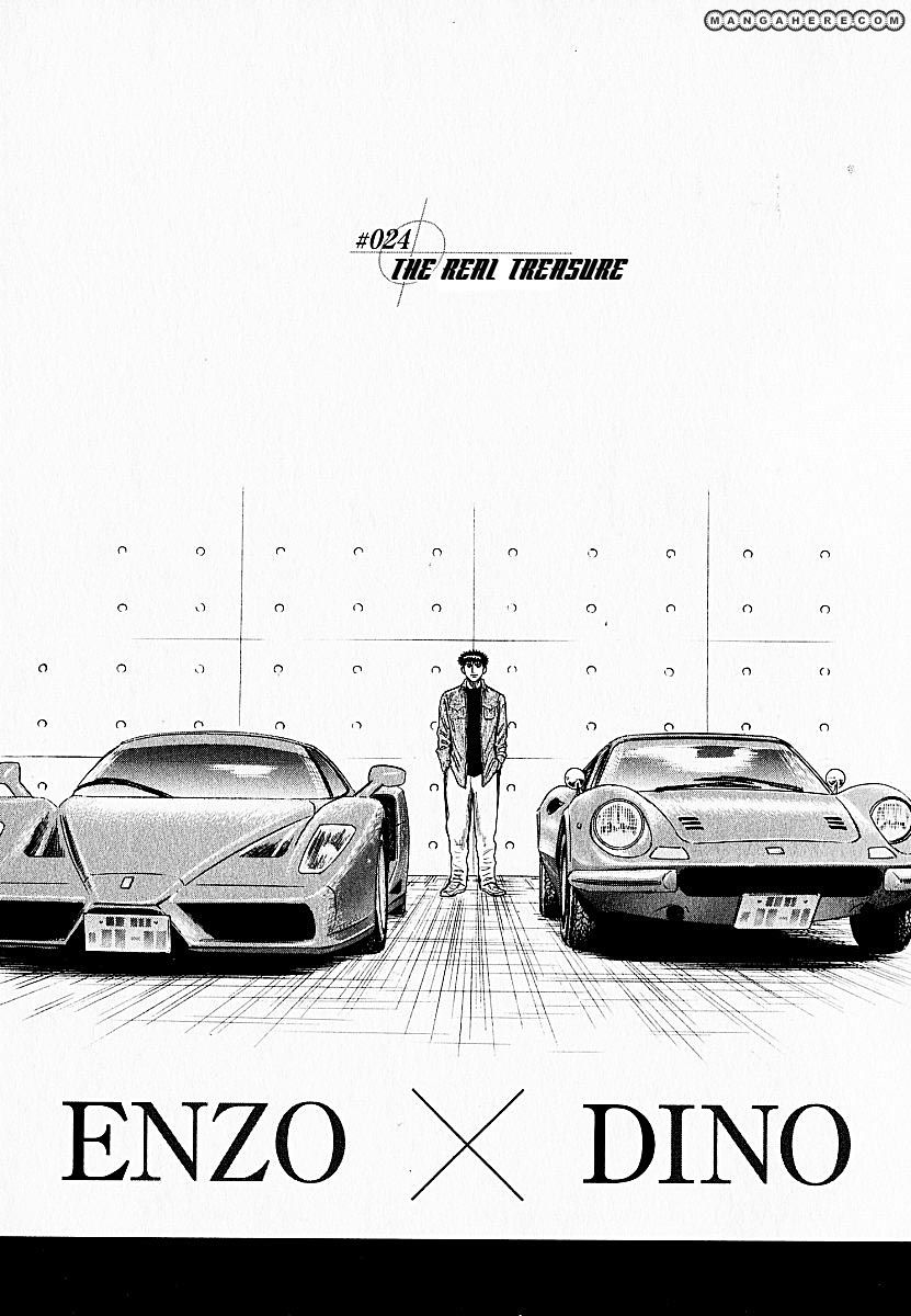 Countach 24 Page 2