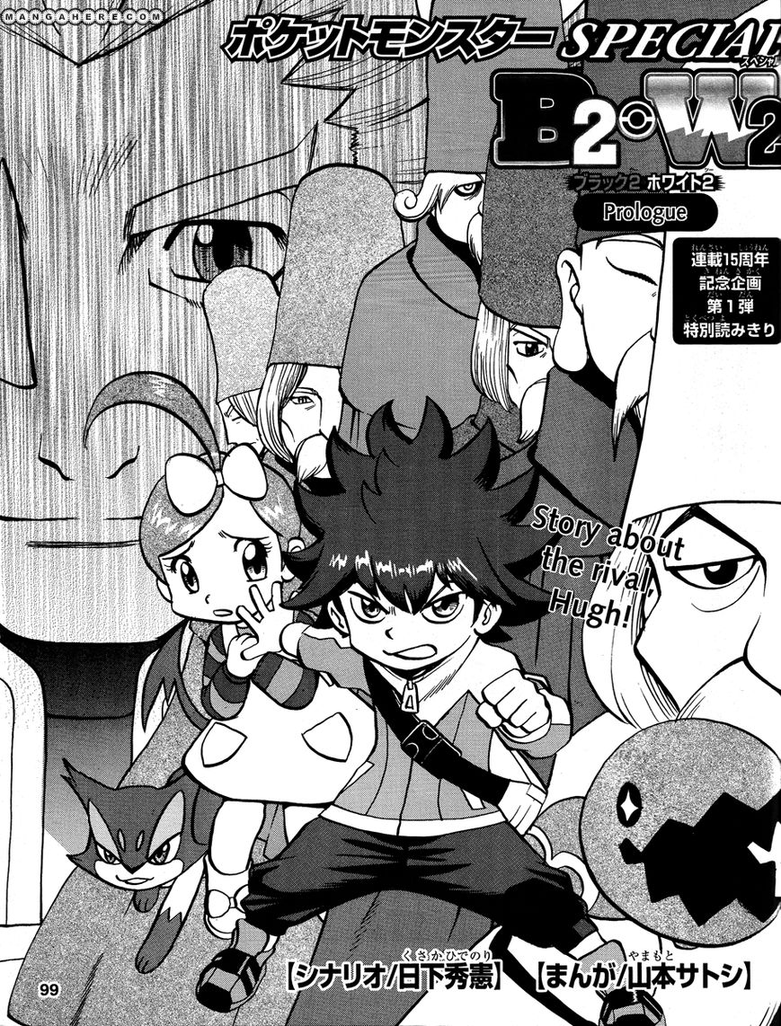 Pocket Monster Special: B W Hen 19.5 Page 1