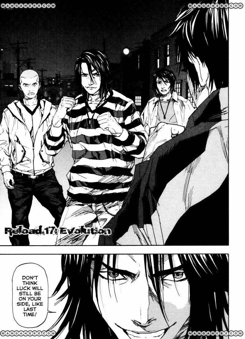 Gekiryuuchi 17 Page 2
