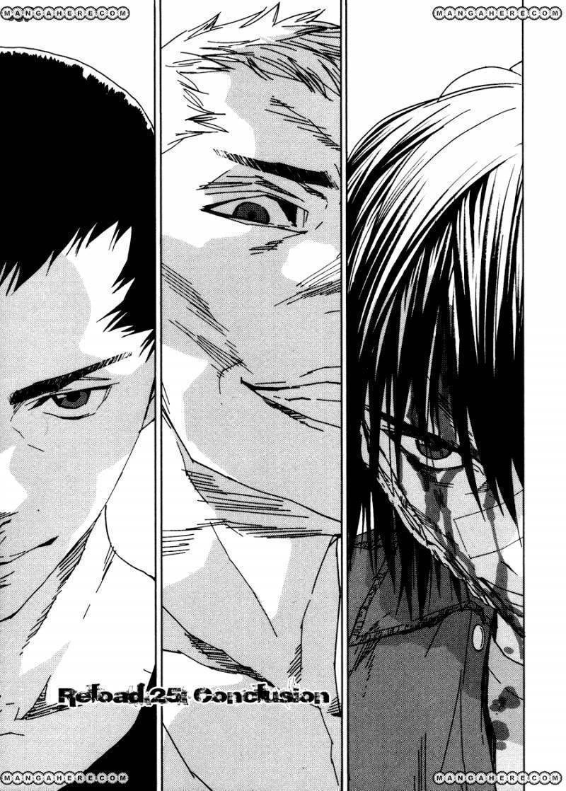Gekiryuuchi 25 Page 2