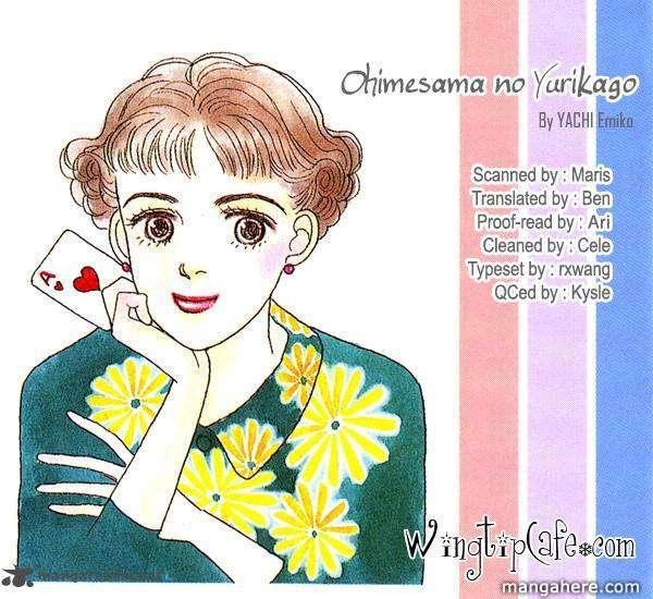 Ohimesama No Yurikago 3 Page 1