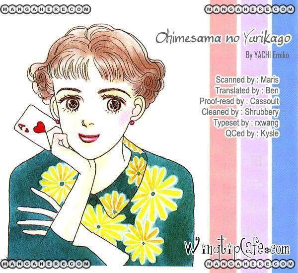 Ohimesama No Yurikago 6 Page 1