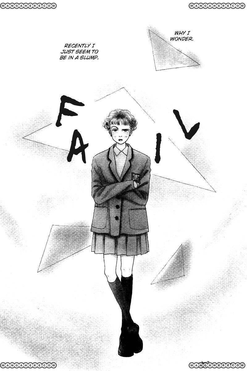 Ohimesama No Yurikago 6 Page 2