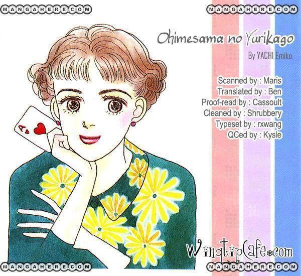 Ohimesama No Yurikago 9 Page 1
