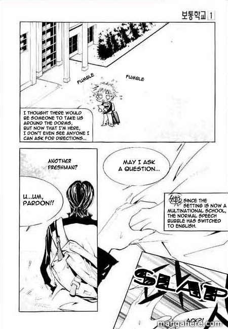 Ordinary School 3 Page 2