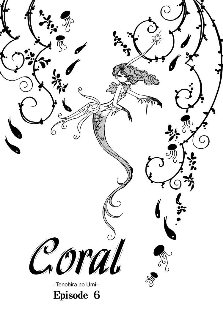 Coral - Tenohira No Umi 6 Page 2