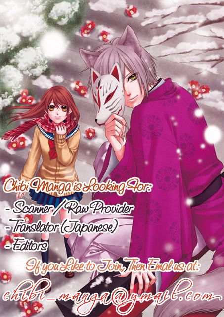 Ayakashi Hisen 11 Page 2