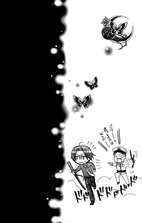 Ayakashi Hisen 14 Page 2