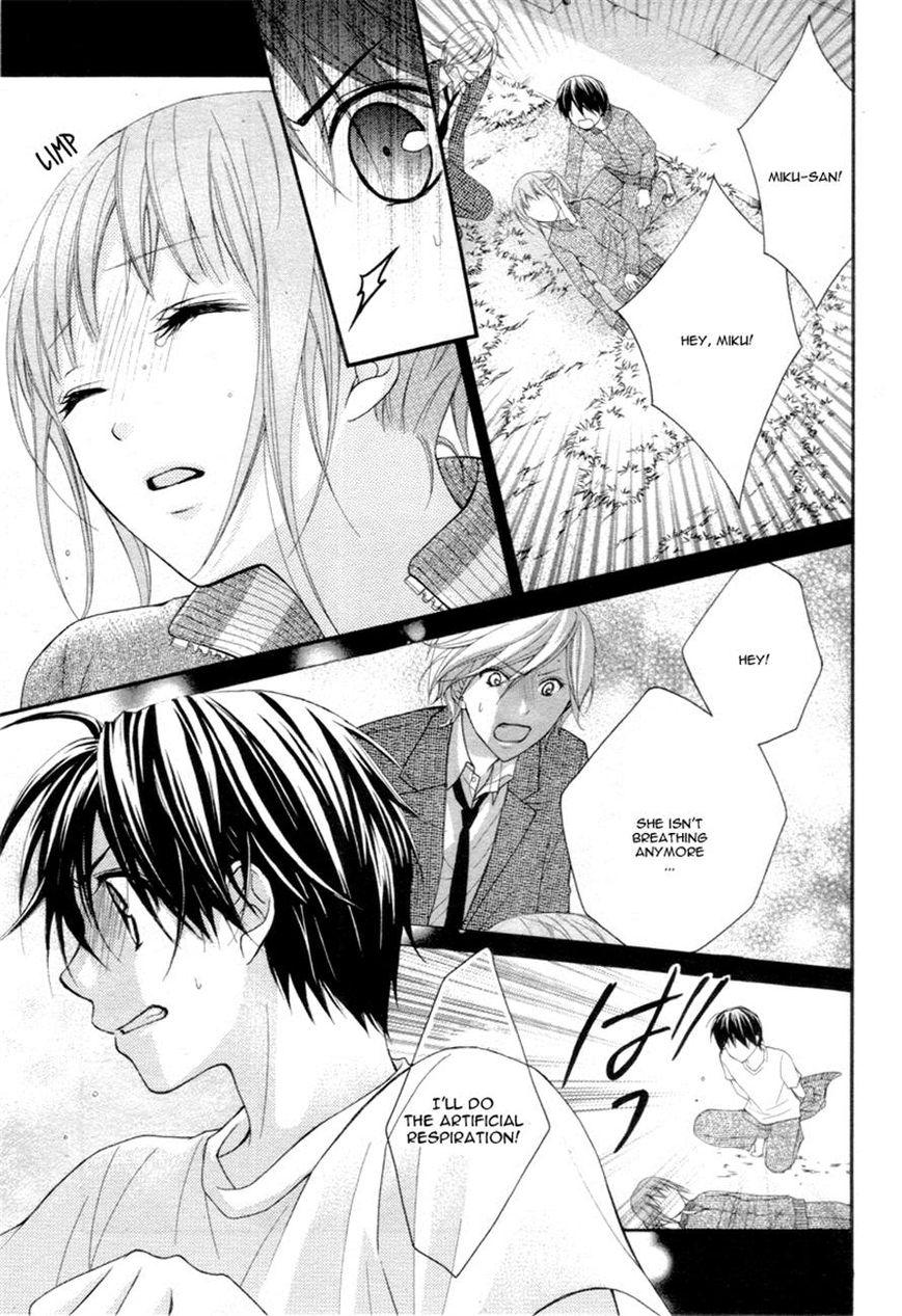 Ayakashi Hisen 21 Page 3