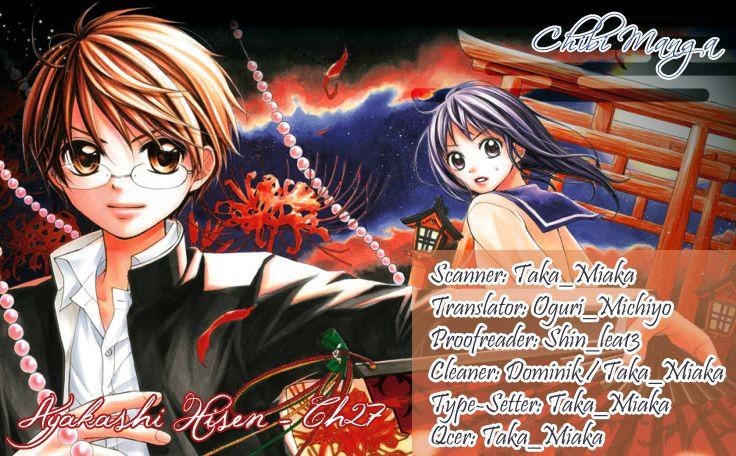 Ayakashi Hisen 27 Page 1
