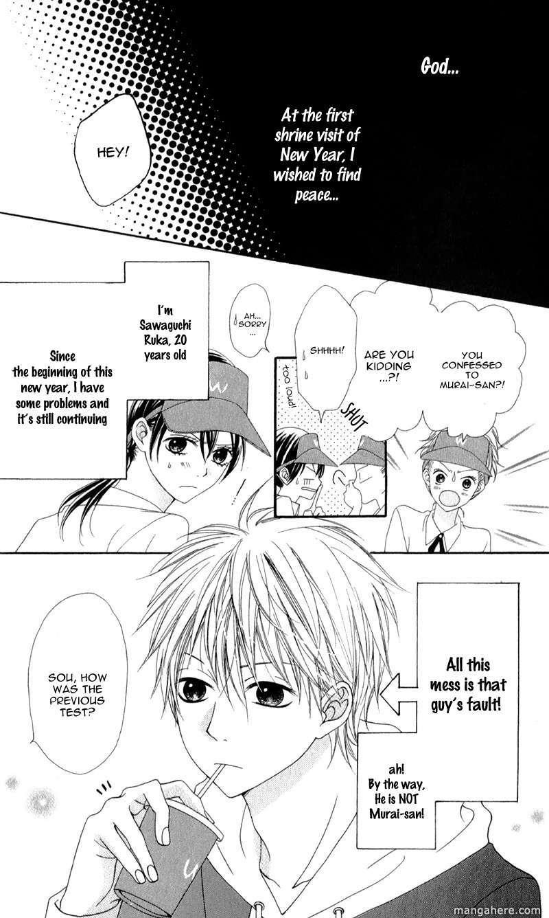 Koibito Wa 16-Sai 2 Page 3