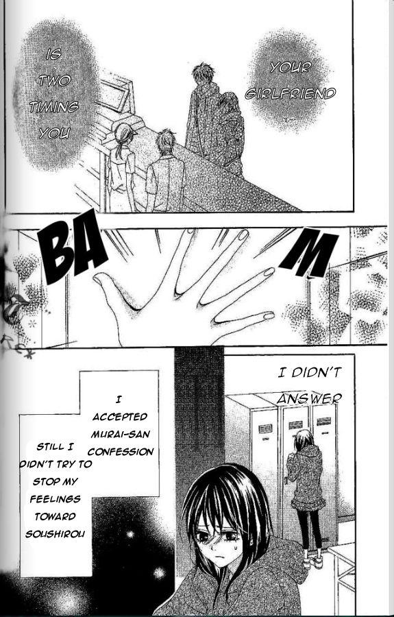 Koibito Wa 16-Sai 3 Page 2