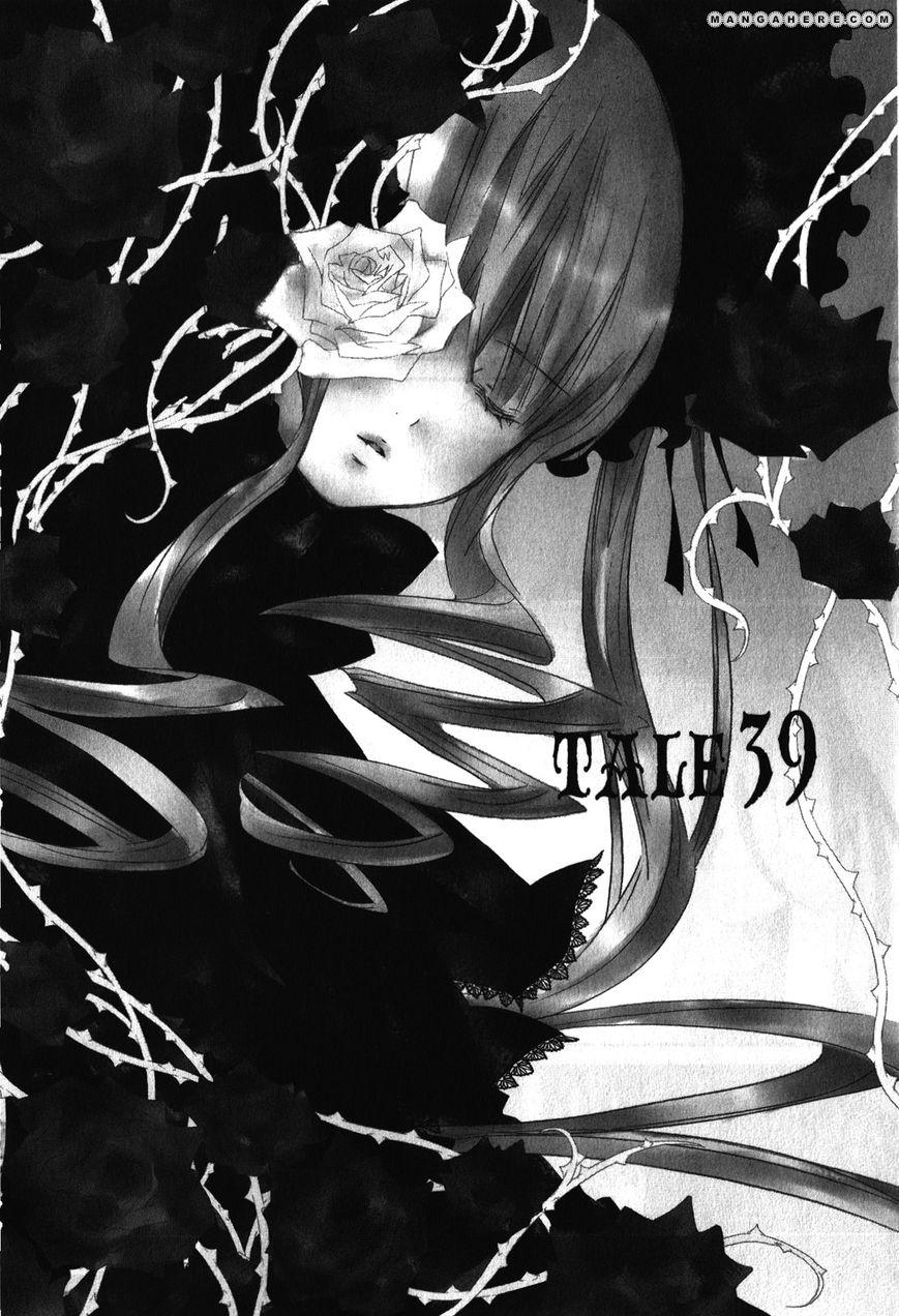 Rozen Maiden Ii 39 Page 1