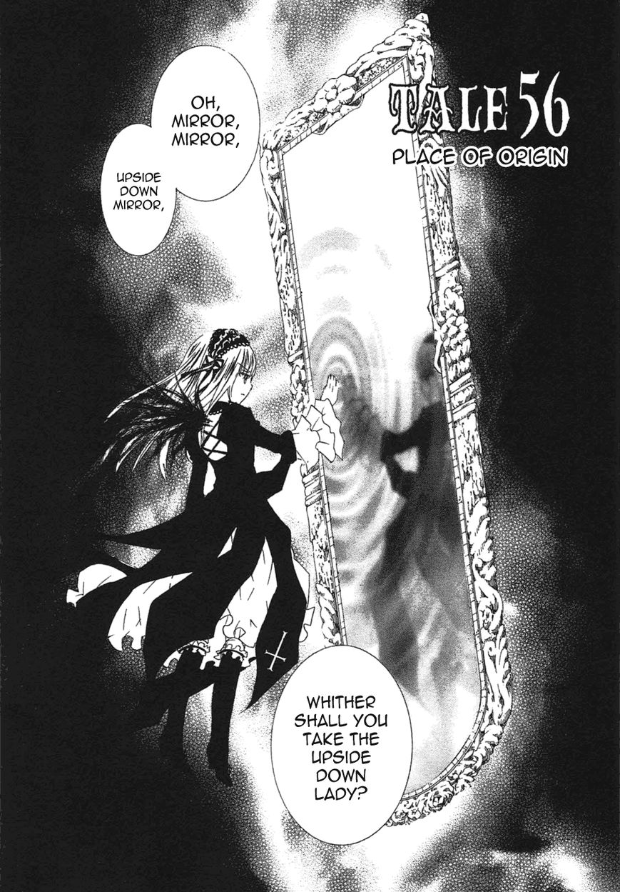 Rozen Maiden Ii 56 Page 1